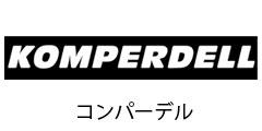 コンパーデル