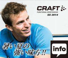 craft_1