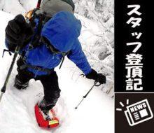 冬季八ヶ岳