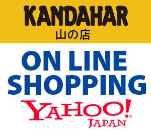 山の店ONLINE